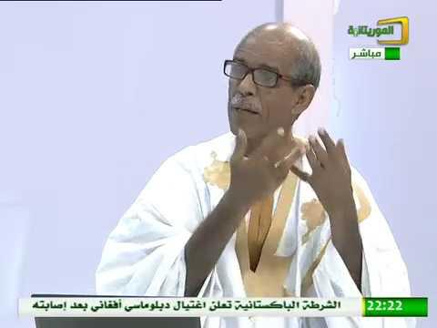 Terrorisme au Sahel, El Boukhary Mohamed Mouemel au centre d'un débat passionnant