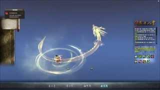 [Age of Wushu] Ultimate 18 Dragons Palm (CN Server) - Details in Description