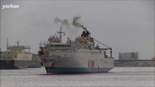 Ferry: CRUISE FERRY HIRYU 21  クルーズフェリー飛龍21(マルエーフェリー)沖縄から東京に到着