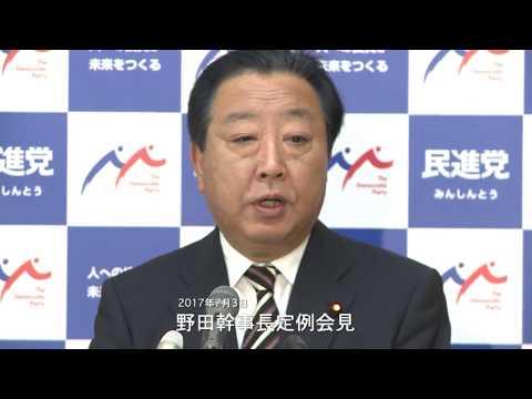 蓮舫代表、都議選惨敗も引責辞任は必要なし