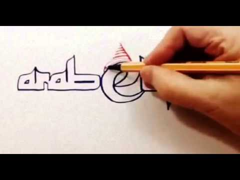 Date Arab Women! How to Date Arab Women!! from YouTube · Duration:  1 minutes 54 seconds