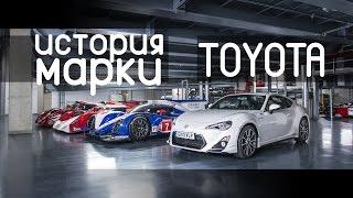 видео История марок автомобилей мира