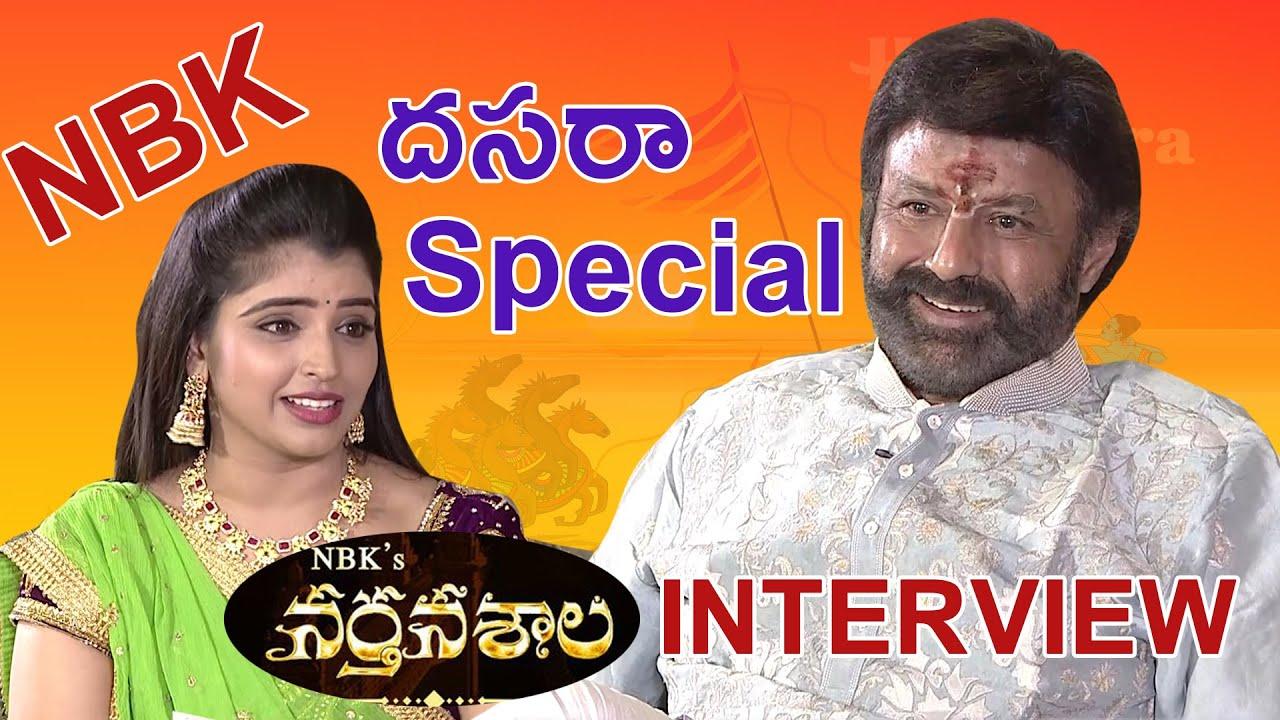 Nandamuri Balakrishna Dasara Special Interview