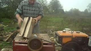 Repeat youtube video Как быстро колоть дрова без усилий. Винтовой колун. Дровокол