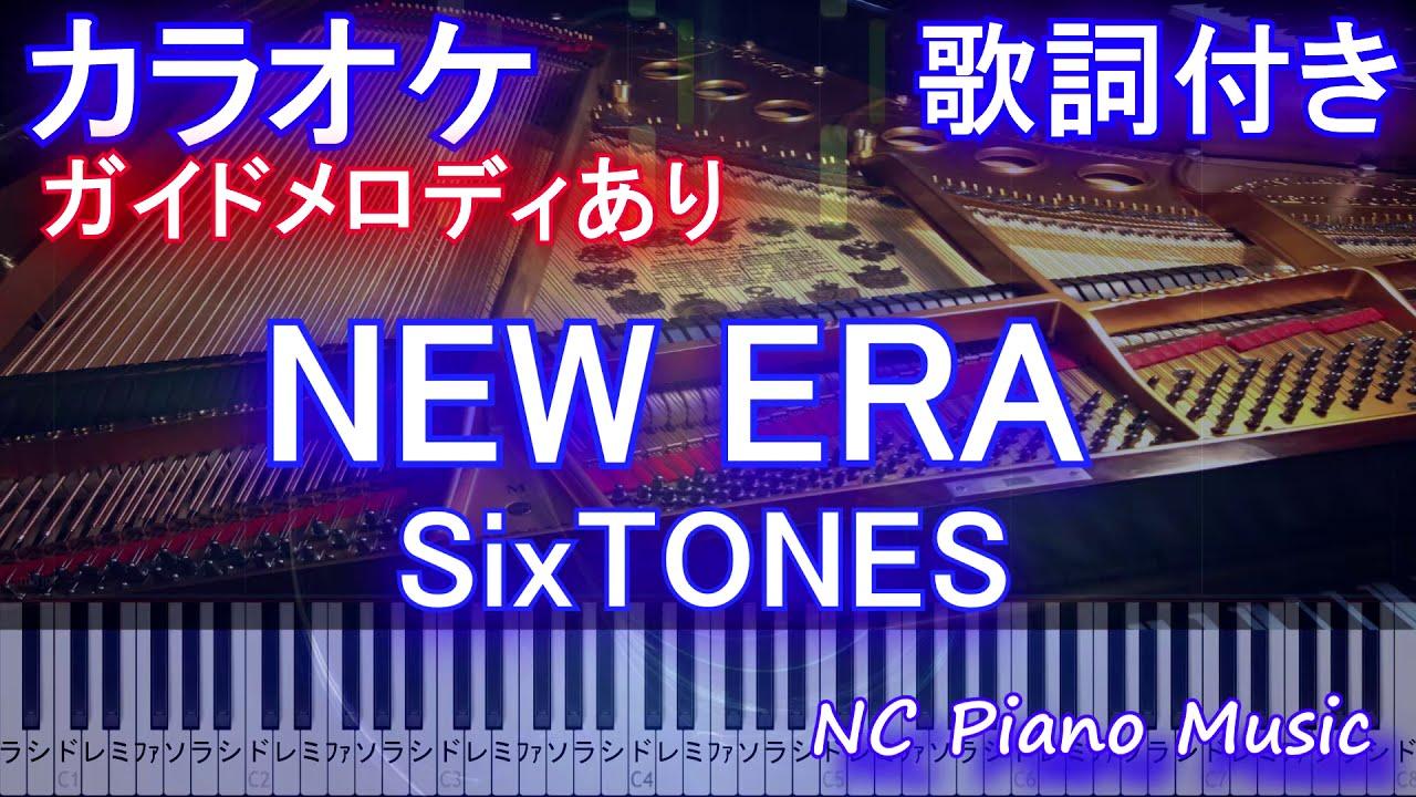 New 歌詞 sixtones era