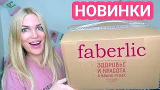 НОВИНКИ ФАБЕРЛИК Обувь РАСПАКОВКА Ожидание vs Реальность Silena Shopping Live