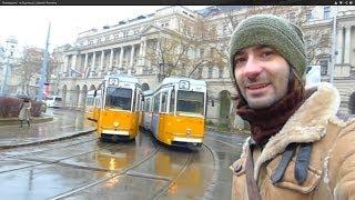 Путеводитель  по Будапешту(Все туристические достопримечательности города по маршруту трамвая № 2. Ролик для авиакомпании