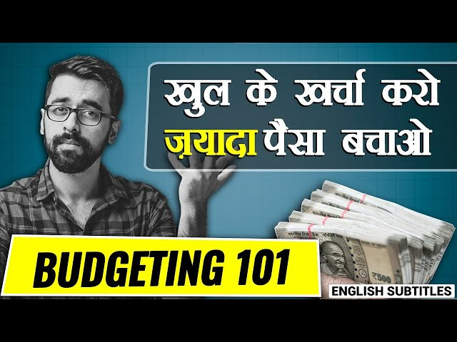 ✅Budgeting: A powerful tool to save more money | ft. Himanshu Malhotra