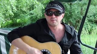 Мафик Плохие (под гитару)