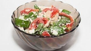 Салат Курица со Шпинатом видео рецепт