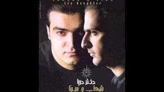 Shahab&Sina-Aroos Baroon