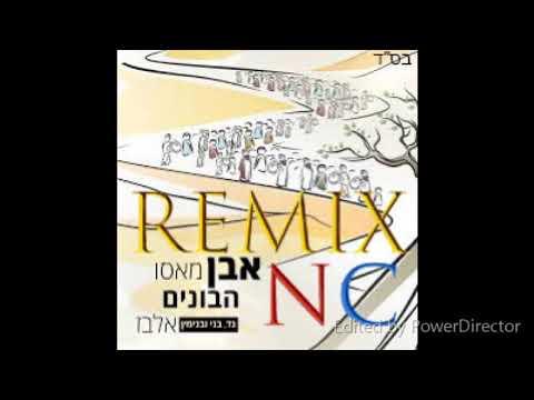Gad & beni elbaz - even masu habonimvsn Brain - Like Home remix (remix NC)