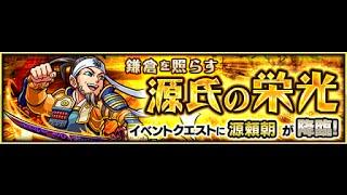 希望能幫助到你! 一個刷源頼朝的示範/攻略/教學BGM: Naruto-Naruto's ma...