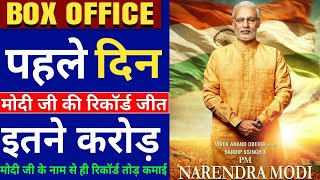 Pm Narendra Modi Box Office Collection Day 1,Pm Narendra Modi Movie,