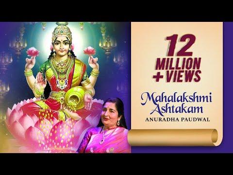 Mahalakshmi Ashtakam | Anuradha Paudwal | Devotional | Times Music Spiritual