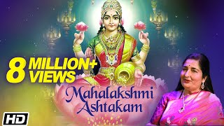 MAHALAKSHMI ASHTAKAM - ANURADHA PAUDWAL | Mahalakshmi Mantra |Times Music Spiritual