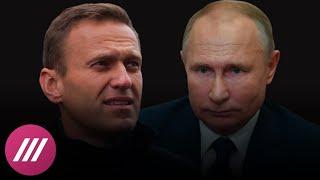 «Имидж Путина рушится на глазах»: как президент лично будет мстить за публичное унижение