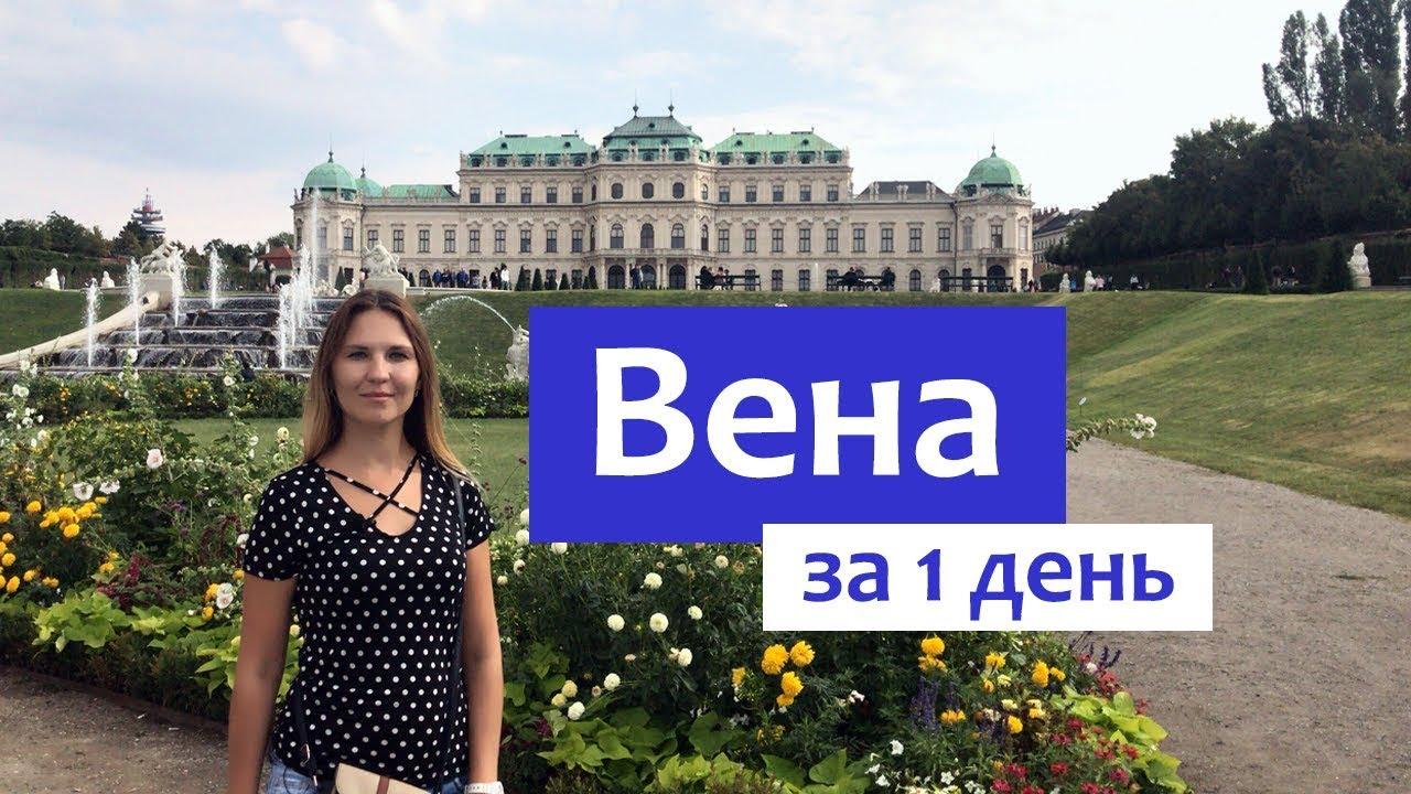 Достопримечательности Австрии — WomanWiki - женская энциклопедия | 720x1280