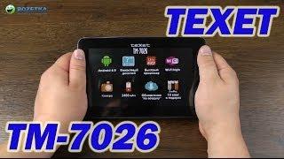 Распаковка Texet TM-7026(Распаковка Texet TM-7026 Подробнее:http://rozetka.com.ua/texet_tm_7026/p241932/, 2013-06-12T07:42:41.000Z)