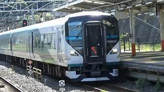 E257系 東海道・伊東線 特急 踊り子10・15号 発着 熱海駅