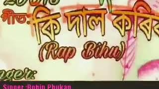 Assamese rap bihu song | Monalisha changmai |