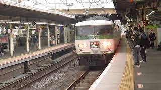 185系特急踊り子10号東京行戸塚駅高速通過!