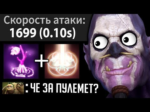 10 УДАРОВ В СЕКУНДУ СУПЕР DEATH WARD | WITCH DOCTOR DOTA 2