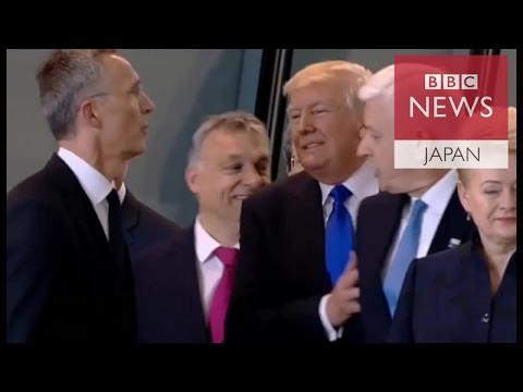 トランプ氏、NATO加盟国首相を押しのけ