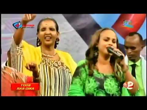 Djibouti: Ifrah Guirreh    27/3/2017