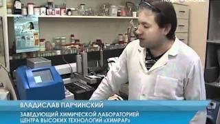 Русские ученые усовершенствовали лекарство от рака(http://www.mosobltv.ru Подмосковная компания