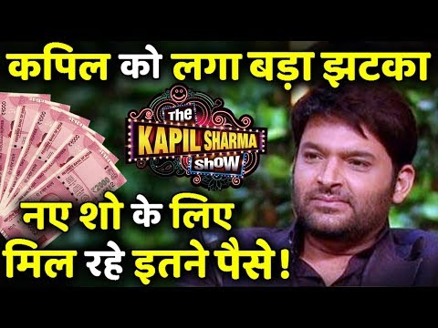 This Much Kapil Sharma Is Being Paid For The Kapil Sharma Show Per Episode?