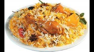 Бириани. Biryani. Пряный басмати рис с курицей по индийскому рецепту.