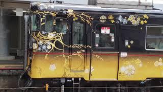JR西日本 観光列車 うみやまむすび 豊岡発車