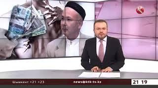 Налог на секс в Казахстане