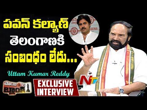 TPCC Chief Uttam Kumar Reddy Exclusive Interview || Face to Face || NTV