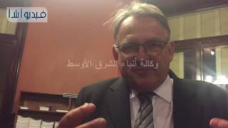 بالفيديو : مدير المعهد السويدي بالاسكندرية  يؤكد تآثره بحادث الكنيسة البطرسية ومشاركته في العزاء