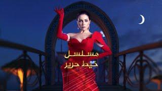 مسلسلات وبرامج رمضان على قناة المهرية.. بجميع الأوقات