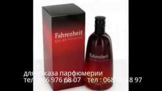 интернет магазин парфюмерии Киев(, 2014-08-02T14:06:04.000Z)