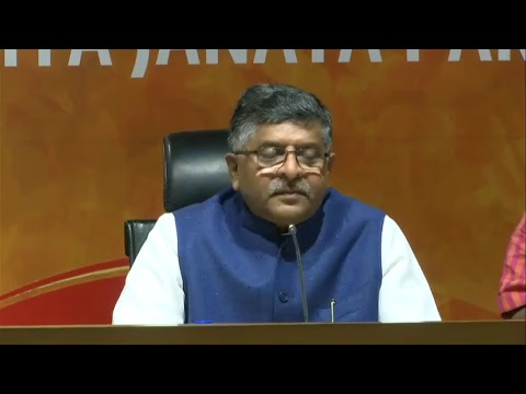 Press Conference by Shri Ravi Shankar Prasad at BJP Central