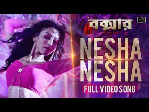Nesha Nesha | Boxer | Video Song | Shikhar...