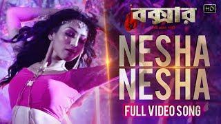 Nesha Nesha | Boxer | Video Song | Shikhar | Ena Saha |  Samidh | Ujjaini | Suyasha  | SVF Music