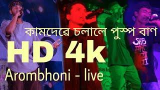 Sivasagar Live khati hiphop joint engineers sickmass ben savio swapnil stone D northeast.mp3