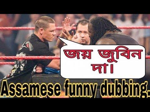 WWE assamese funny dubbing.
