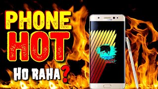 Smartphone Overheating ?   Mobile Blasting ?   Android Phone Heating Problem & Explanation   2018