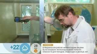 Средство-от-комаров.РУ - на Первом канале