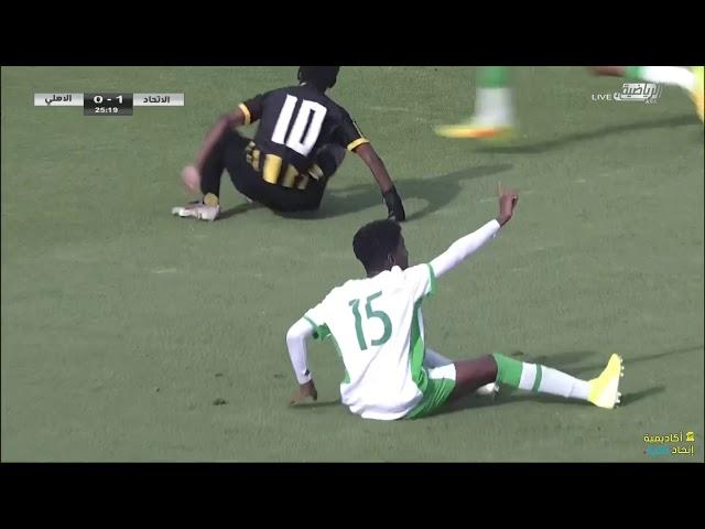 ملخص مباراة الاتحاد ٣-٠ الاهلي | الدوري الممتاز للبراعم تحت ١٣ سنة