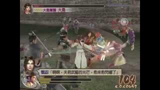 Shin Sangoku Musou 4 Special Xiao Qiao vs Da Qiao (duel)