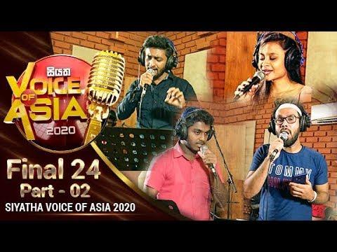 siyatha-voice-of-asia-2020-22-02-2020