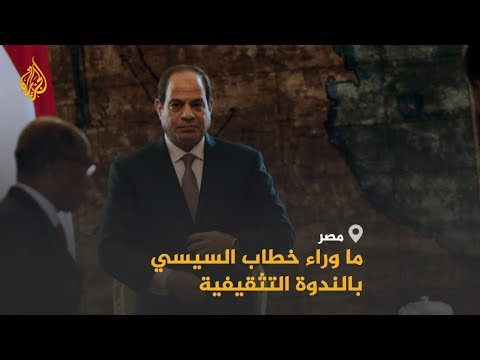 ???? السيسي يحكم قبضته ويحذر من محاولة الإطاحة به#  - نشر قبل 4 ساعة