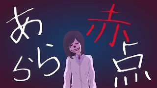 【手描き】アンデッドエネミー【ハイキュー!! OC】